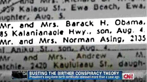 Obamas Birth Announcement Microfilm Reels Are Very Different – Birth Announcement in Newspaper