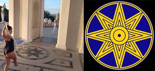 Symbol of Ishtar Engraved on Floor of Hearst Castle