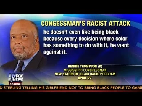 "Unbelievable: Congressman Calls Clarence Thomas An ""Uncle Tom"""