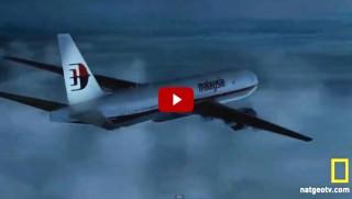 Image Credit: YouTube/Air Crash Investigation