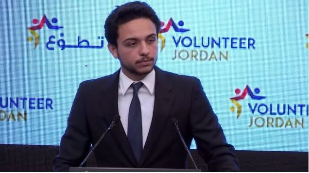 Image Credit - Times of Israel  - YouTube screen capture  -  Crown Prince Hussein bin Abdullah