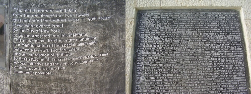 Image Credit: Public Domain - Inscription and Names of 9/11 Victims