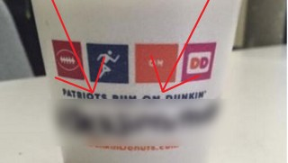 dunkindonutscup