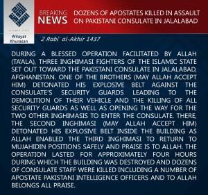 English statement Wilayat Khorasan