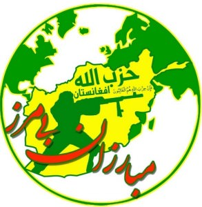 Hezbollah Afghanistan