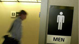 menbathroom