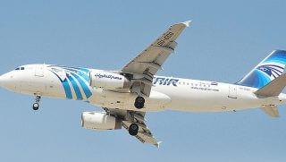 egypt air 320