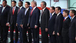 republican debate 1