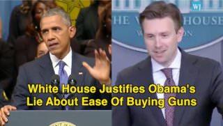 Barack Obama, Josh Earnest