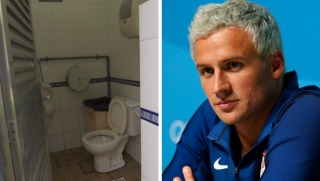 bathroomlochte