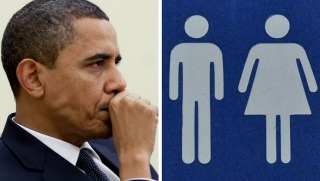 barackrestroom